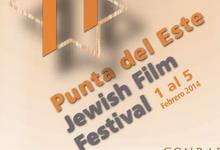 Program flyer of the Punta del Este Jewish Film Festival 2014